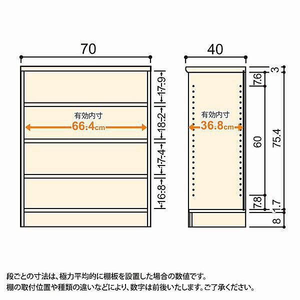 大洋 Shelfit(シェルフィット) エースラック/カラーラックM 幅700×奥行400×高さ881mm ナチュラル 1台 (取寄品)