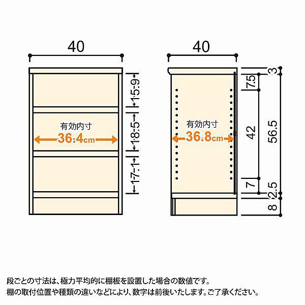 大洋 Shelfit(シェルフィット) エースラック/カラーラックM タフタイプ 幅400×奥行400×高さ700mm ナチュラル 1台 (取寄品)