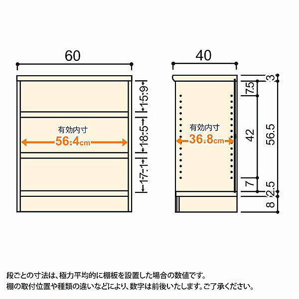 大洋 Shelfit(シェルフィット) エースラック/カラーラックM タフタイプ 幅600×奥行400×高さ700mm ナチュラル 1台 (取寄品)