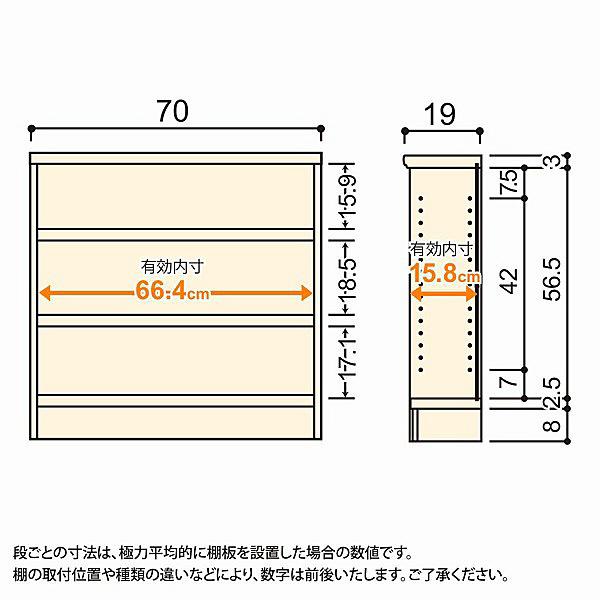 大洋 Shelfit(シェルフィット) エースラック/カラーラックS タフタイプ 幅700×奥行190×高さ700mm ナチュラル 1台 (取寄品)
