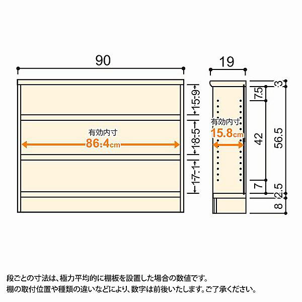 大洋 Shelfit(シェルフィット) エースラック/カラーラックS タフタイプ 幅900×奥行190×高さ700mm ナチュラル 1台 (取寄品)
