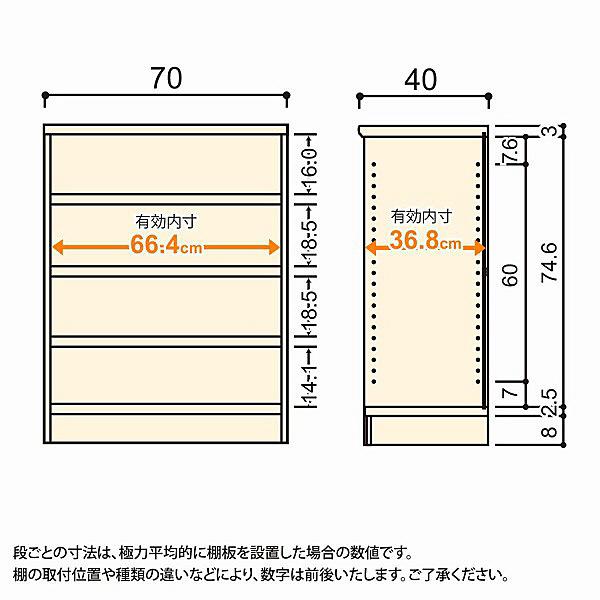 大洋 Shelfit(シェルフィット) エースラック/カラーラックM タフタイプ 幅700×奥行400×高さ881mm ナチュラル 1台 (取寄品)