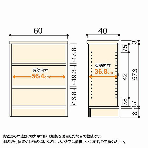 大洋 Shelfit(シェルフィット) エースラック/カラーラックM 幅600×奥行400×高さ700mm ライトナチュラル 1台 (取寄品)