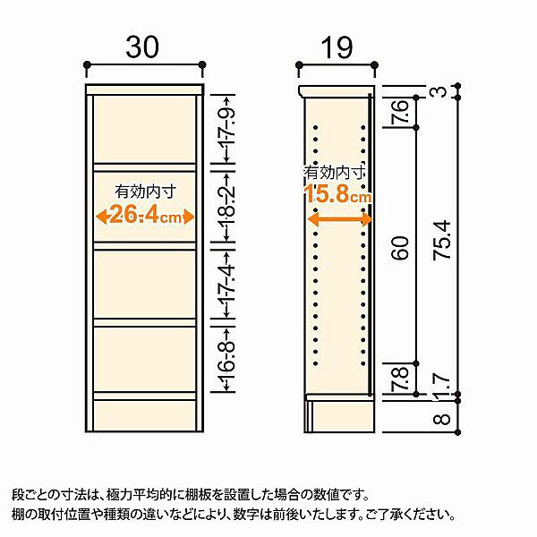 大洋 Shelfit(シェルフィット) エースラック/カラーラックS 幅300×奥行190×高さ881mm ライトナチュラル 1台 (取寄品)