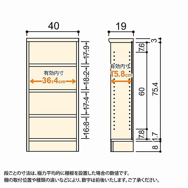 大洋 Shelfit(シェルフィット) エースラック/カラーラックS 幅400×奥行190×高さ881mm ダークブラウン 1台 (取寄品)