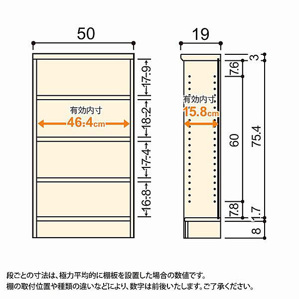 大洋 Shelfit(シェルフィット) エースラック/カラーラックS 幅500×奥行190×高さ881mm ダークブラウン 1台 (取寄品)