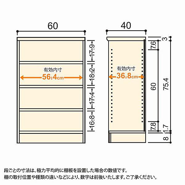 大洋 Shelfit(シェルフィット) エースラック/カラーラックM 幅600×奥行400×高さ881mm ライトナチュラル 1台 (取寄品)