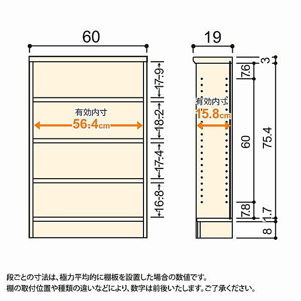 大洋 Shelfit(シェルフィット) エースラック/カラーラックS 幅600×奥行190×高さ881mm ライトナチュラル 1台 (取寄品)