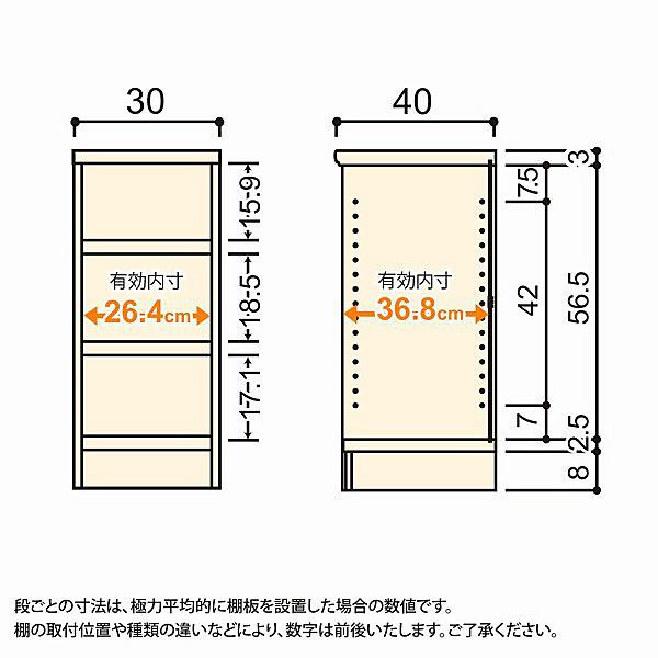 大洋 Shelfit(シェルフィット) エースラック/カラーラックM タフタイプ 幅300×奥行400×高さ700mm ライトナチュラル 1台 (取寄品)