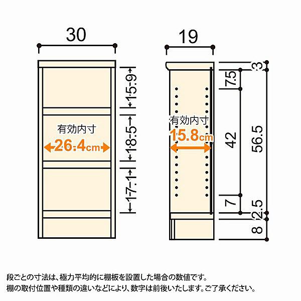 大洋 Shelfit(シェルフィット) エースラック/カラーラックS タフタイプ 幅300×奥行190×高さ700mm ホワイト 1台 (取寄品)