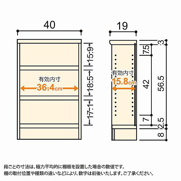 大洋 Shelfit(シェルフィット) エースラック/カラーラックS タフタイプ 幅400×奥行190×高さ700mm ライトナチュラル 1台 (取寄品)