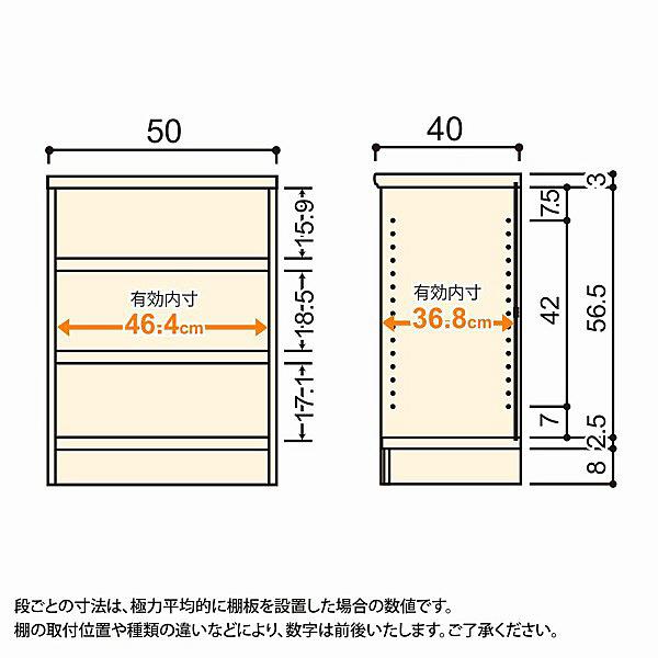 大洋 Shelfit(シェルフィット) エースラック/カラーラックM タフタイプ 幅500×奥行400×高さ700mm ライトナチュラル 1台 (取寄品)