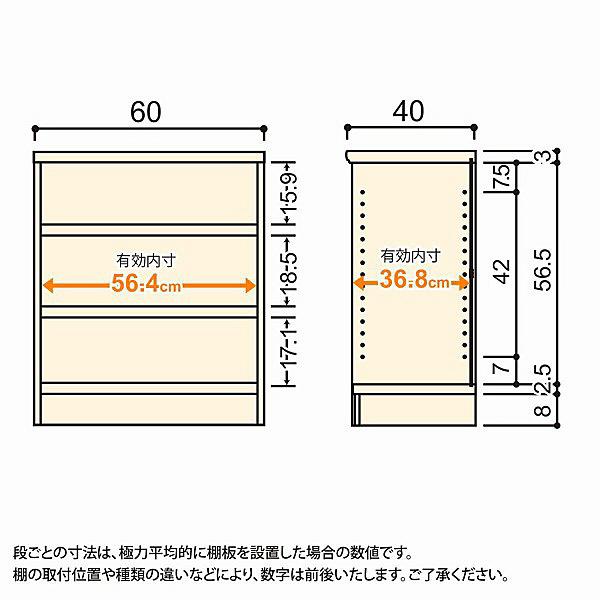 大洋 Shelfit(シェルフィット) エースラック/カラーラックM タフタイプ 幅600×奥行400×高さ700mm ライトナチュラル 1台 (取寄品)