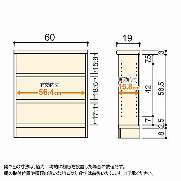 大洋 Shelfit(シェルフィット) エースラック/カラーラックS タフタイプ 幅600×奥行190×高さ700mm ライトナチュラル 1台 (取寄品)