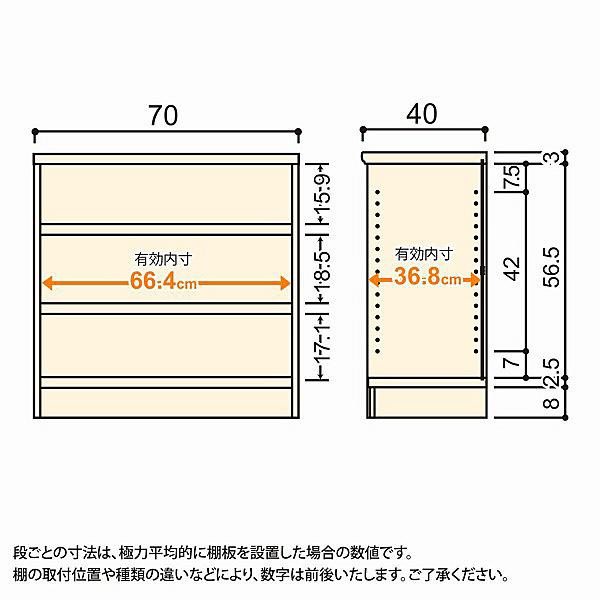 大洋 Shelfit(シェルフィット) エースラック/カラーラックM タフタイプ 幅700×奥行400×高さ700mm ライトナチュラル 1台 (取寄品)