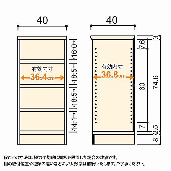 大洋 Shelfit(シェルフィット) エースラック/カラーラックM タフタイプ 幅400×奥行400×高さ881mm ブラウン 1台 (取寄品)