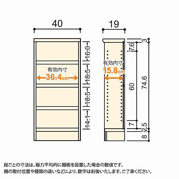 大洋 Shelfit(シェルフィット) エースラック/カラーラックS タフタイプ 幅400×奥行190×高さ900mm ライトナチュラル 1台 (取寄品)