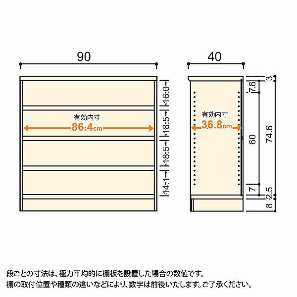 大洋 Shelfit(シェルフィット) エースラック/カラーラックM タフタイプ 幅900×奥行400×高さ881mm ライトナチュラル 1台 (取寄品)