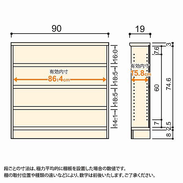 大洋 Shelfit(シェルフィット) エースラック/カラーラックS タフタイプ 幅900×奥行190×高さ900mm ライトナチュラル 1台 (取寄品)