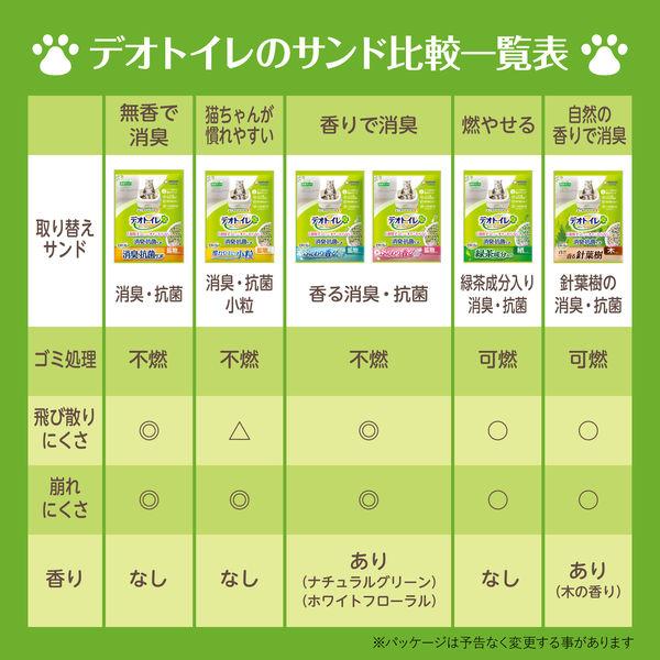 箱売飛び散らない消臭・抗菌サンド4L