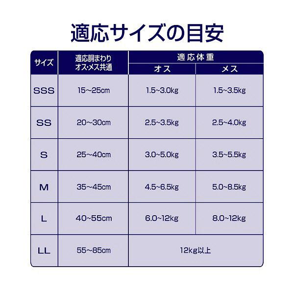 ペット用紙オムツ Lサイズ 26枚×8