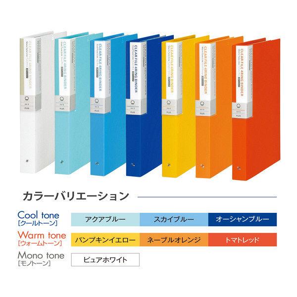差替式クリアーファイル 白12冊(取寄)