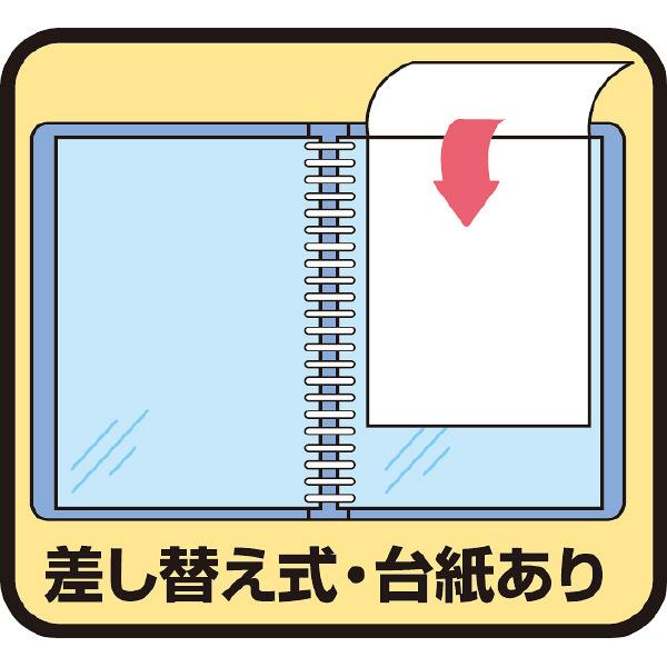 キングジム クリアファイル 差し替え式 5冊 A4タテ背幅49mm カラーベース 青 139-3