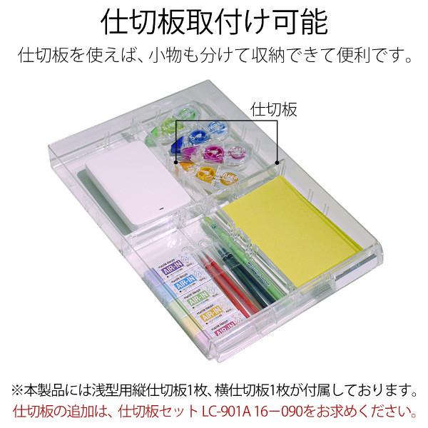 プラス レターケース 浅型3段深型2段 ホワイト 16118 1箱(4台入)