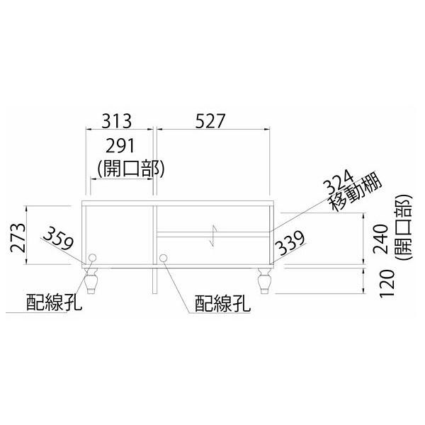 白井産業 フレンチテイストがお洒落なローボード 1台 (直送品)
