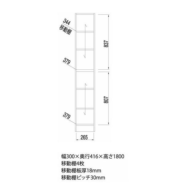白井産業 壁面収納キャビネット 幅300mm ブラウン (直送品)