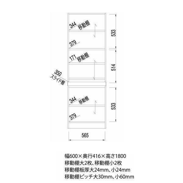 白井産業 壁面収納キャビネット Cタイプ 幅600mm ナチュラル (直送品)