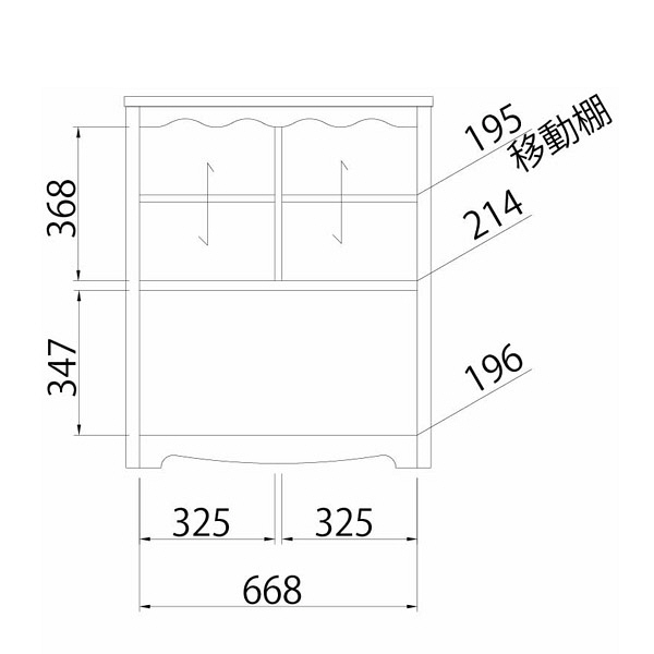 白井産業 大人女子のための窓下ディスプレイラック(幅750mm) (直送品)