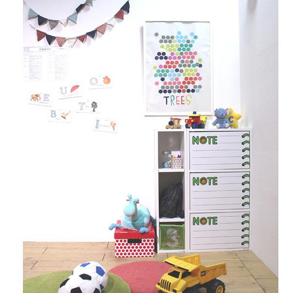 子ども用収納ボックス 3ドア ペンシル緑