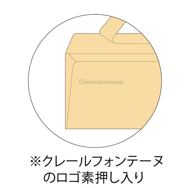 ポレン封筒 A4三つ折 アイボリー テープ付 20枚 クレールフォンテーヌ