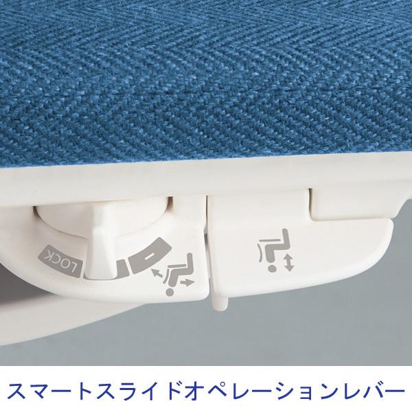 岡村製作所 mode(モード) 肘付 ブラックフレーム ライムグリーン(ミックス) CA25BR FWM5 1脚 (直送品)