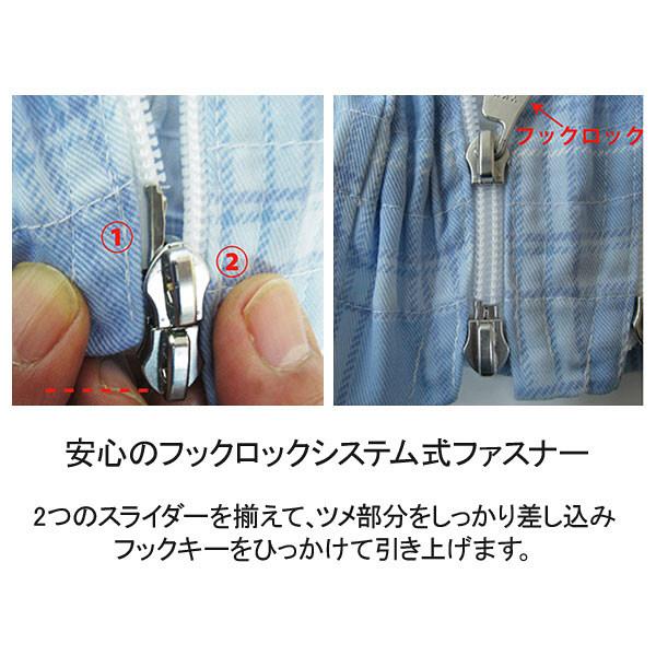 介護つなぎ服(背開き)ブルー M 403421-10 フットマーク (取寄品)