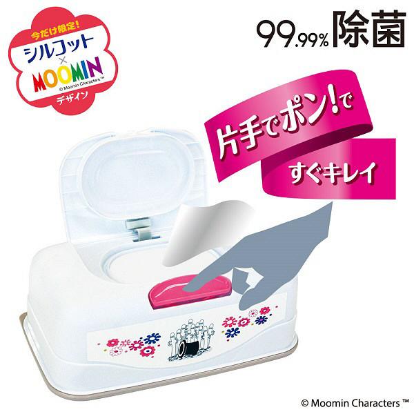 ムーミン シルコット99.99除菌 本体