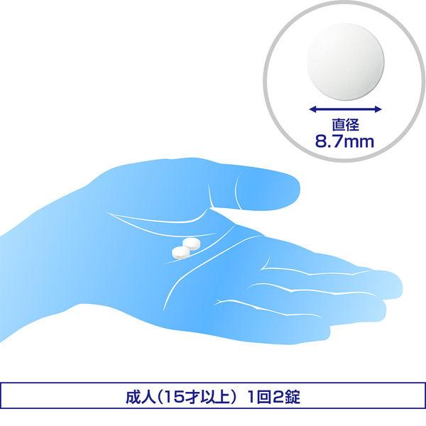 イブA錠 60錠×3箱