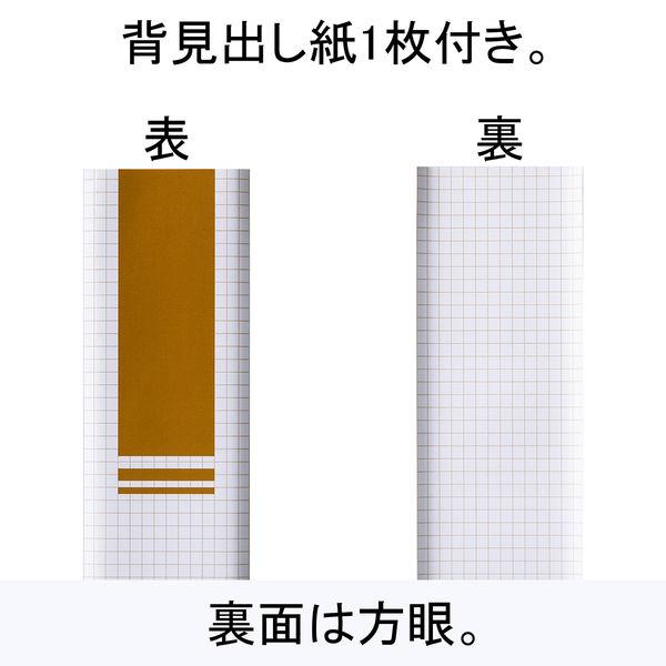 リングファイル D型2穴 A4タテ 背幅31mm ライトブラウン アスクル