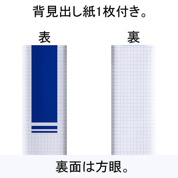 リングファイル D型2穴 A4タテ 背幅31mm 20冊 ブルー アスクル