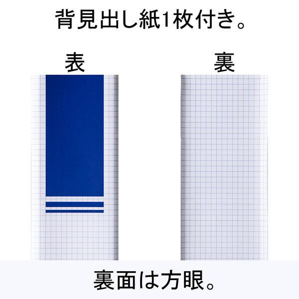 リングファイル D型2穴 A4タテ 背幅41mm 20冊 ブルー アスクル