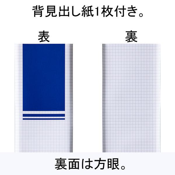 リングファイル D型2穴 A4タテ 背幅51mm 10冊 ブルー アスクル