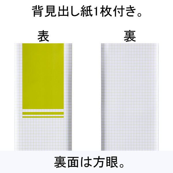 リングファイル D型2穴 A4タテ 背幅51mm 10冊 グリーン アスクル