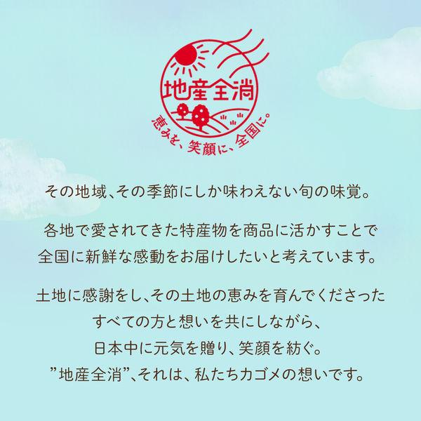 野菜生活100 デコポンミックス 48本
