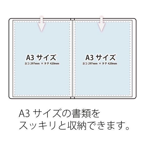 プラス スーパーエコノミークリアーファイル A3タテ 20ポケット ネイビー FC-102EL 88401 1箱(10冊入)