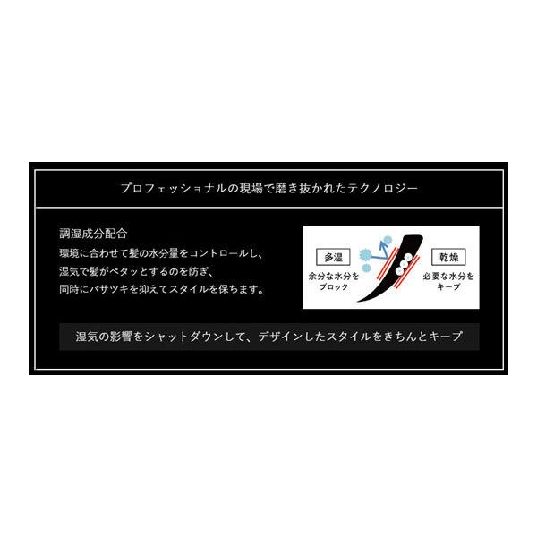 UNOデザインハードジェリー グロッシー