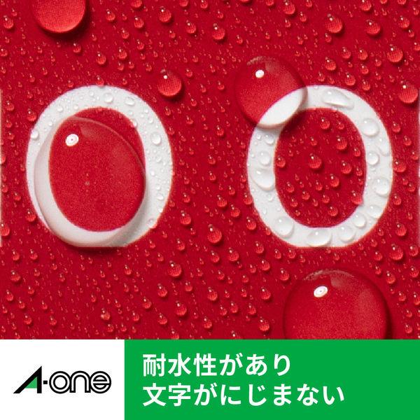 エーワン 屋外でも使えるラベルシール UV保護カバー付 レーザープリンタ 光沢フィルム 白 A4 ノーカット1面 1袋(5セット入) 31045