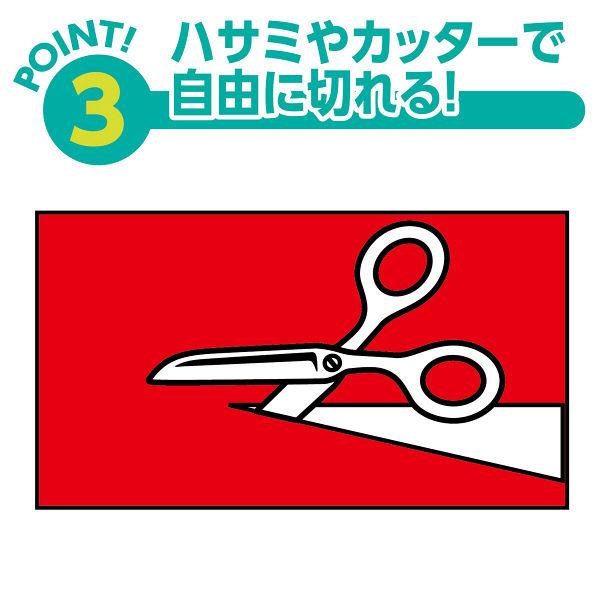 両面カラーマグネットシート(白/赤)