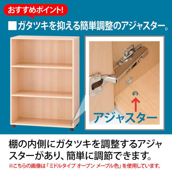 ARAN WORLD EIDOS(エイドス) TR収納ミドルタイプ A4 3段 引違い 木製扉 メープル 1台(2梱包)