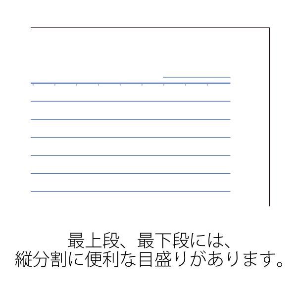 プラス 事務用箋 セミB5 ヨコ罫25行 45492 10冊セット(1冊50枚)